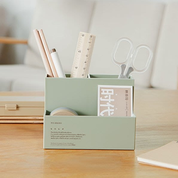 MY#爆款#可愛創意文具簡約多功能學生小清新塑料收納桌面筆筒時尚辦公用品#筆筒#桌面收納