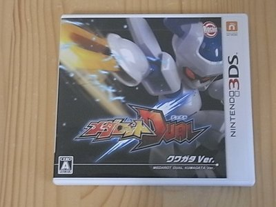 【小蕙館】3DS ~ 徽章戰士 Dual 鍬形蟲版 (純日版)