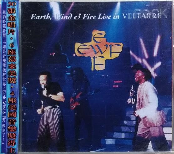 《絕版專賣》Earth、Wind & Fire 球風火合唱團 / Live In Velfarre (側標完整)