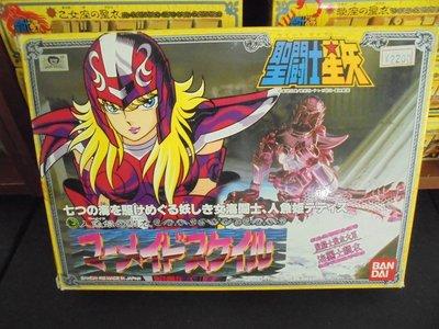 聖鬥士星矢-日版聖衣大系 海鱗衣 人魚姬 C10 未開封(SEALED)(1988 MADE IN JAPAN)