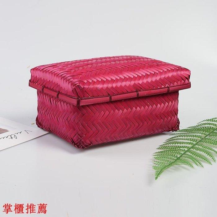 復古竹編茶道收納盒 旅行茶籠 茶具收納整理帶蓋竹盒 便攜茶具盒