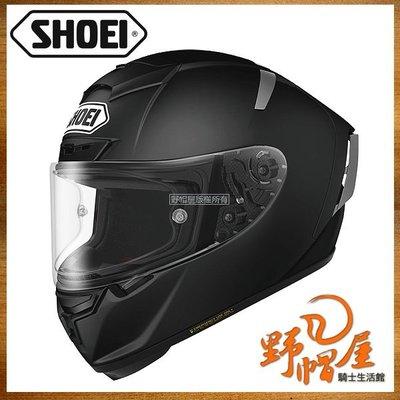 三重《野帽屋》日本 SHOEI X-14 全罩 安全帽 SNELL X-Spirit X14。Matt Black 霧黑