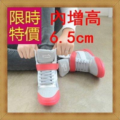 增高鞋(零碼賠售出清、恕不退換)-輕便女休閒鞋56n81[韓國進口][米蘭精品]