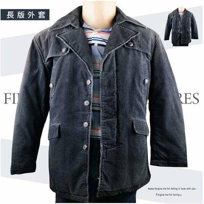 【大盤大】GATHER JEWELS 長版外套 170/88A 48號 鋪棉外套 保暖 西裝外套 百貨 情人節禮物 新品