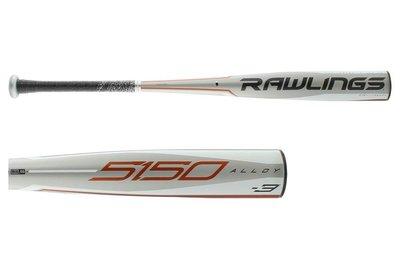 Rawlings 5150 硬式棒球棒
