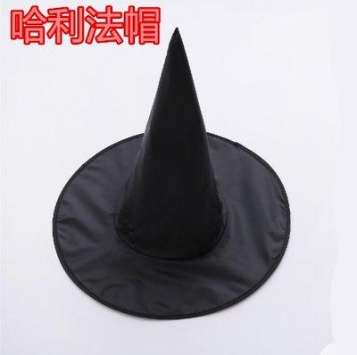 現貨桃園寄出哈利波特魔法帽