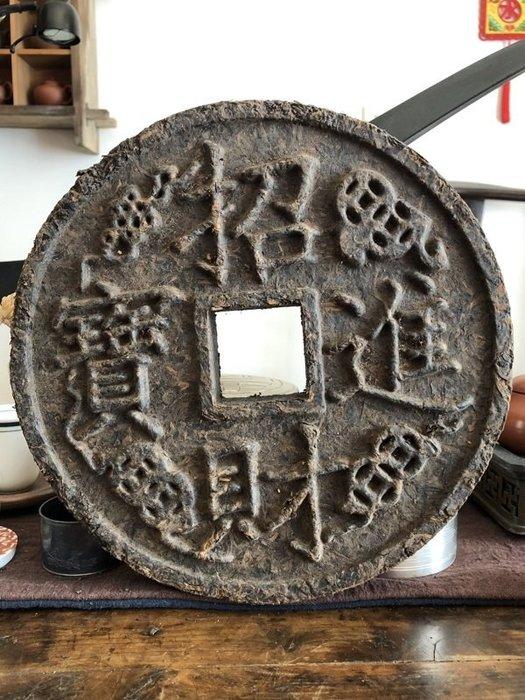 1990年代 招財進寶 大圓餅(生茶)1公斤 可以堂普洱茶苑