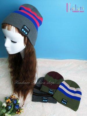 ☆[Hankaro]☆ 冬季保暖系列商品無線藍牙橫條紋針織毛帽