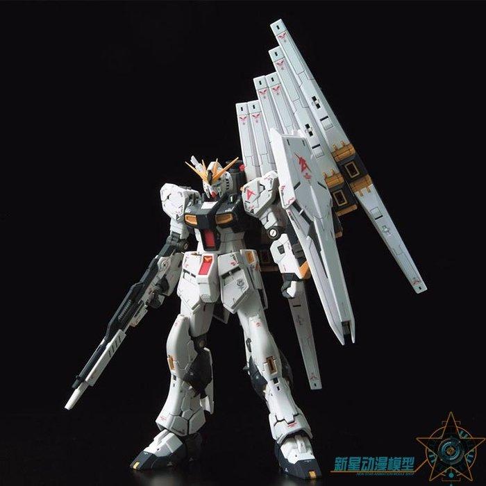 萬代拼裝模型 RG 32 1/144 RX-93 Nu GUNDAM 牛高達 ν敢達 57842   模型