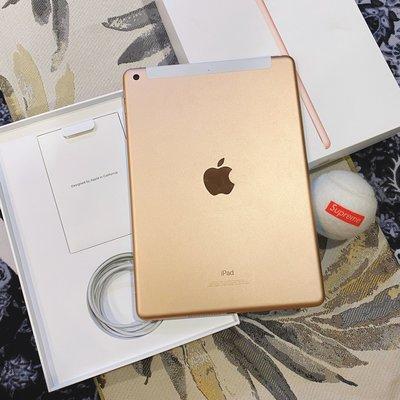 蘋果商品皆可貼換 Apple IPad 6 32G LTE版 玫瑰金 參考 Air Pro Mini 64G 128G