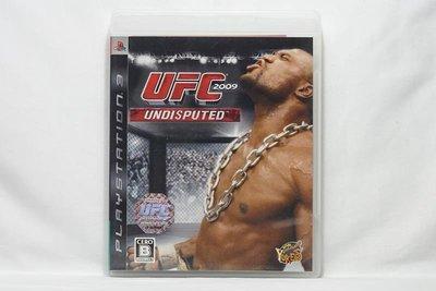PS3 日版 UFC 2009 終極格鬥王者 UFC 2009 Undisputed