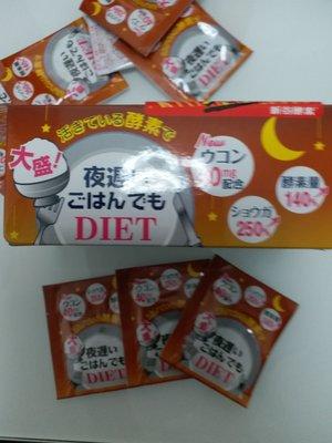 原裝正版日本直送夜遲之大盛夜間睡眠加強版6粒一包裝