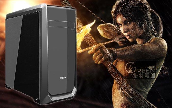 【格林電腦】『微星』INTEL i3-9100F/ RX570-4G電競虎/ 16G記憶體/ 固態硬碟「吃機」機種~免運