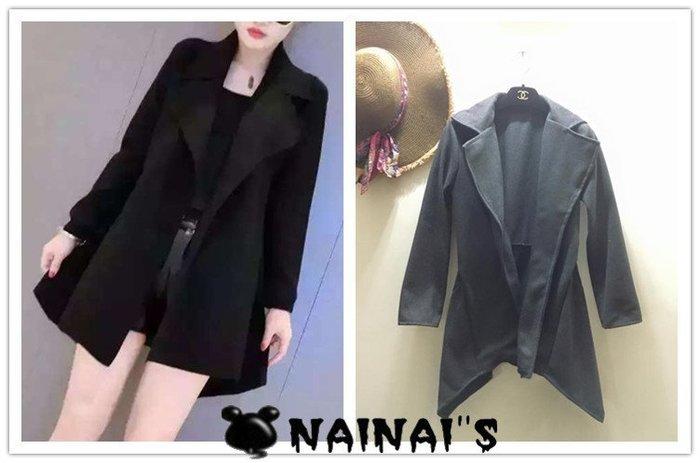 【NAINAIS】YY 7768 韓版 大翻領不規則下擺後收腰中長版加厚毛呢開衫西裝外套 2色