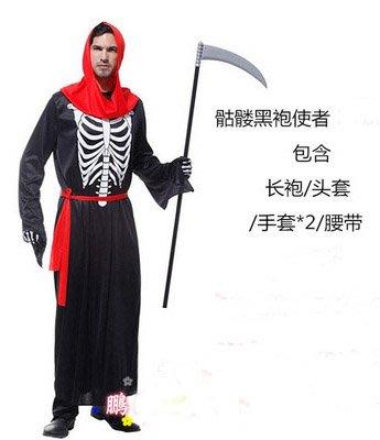 高雄艾蜜莉戲劇服裝表演服*萬聖節骷髏黑袍使者/惡魔服裝-購買價$700元/出租價$300元