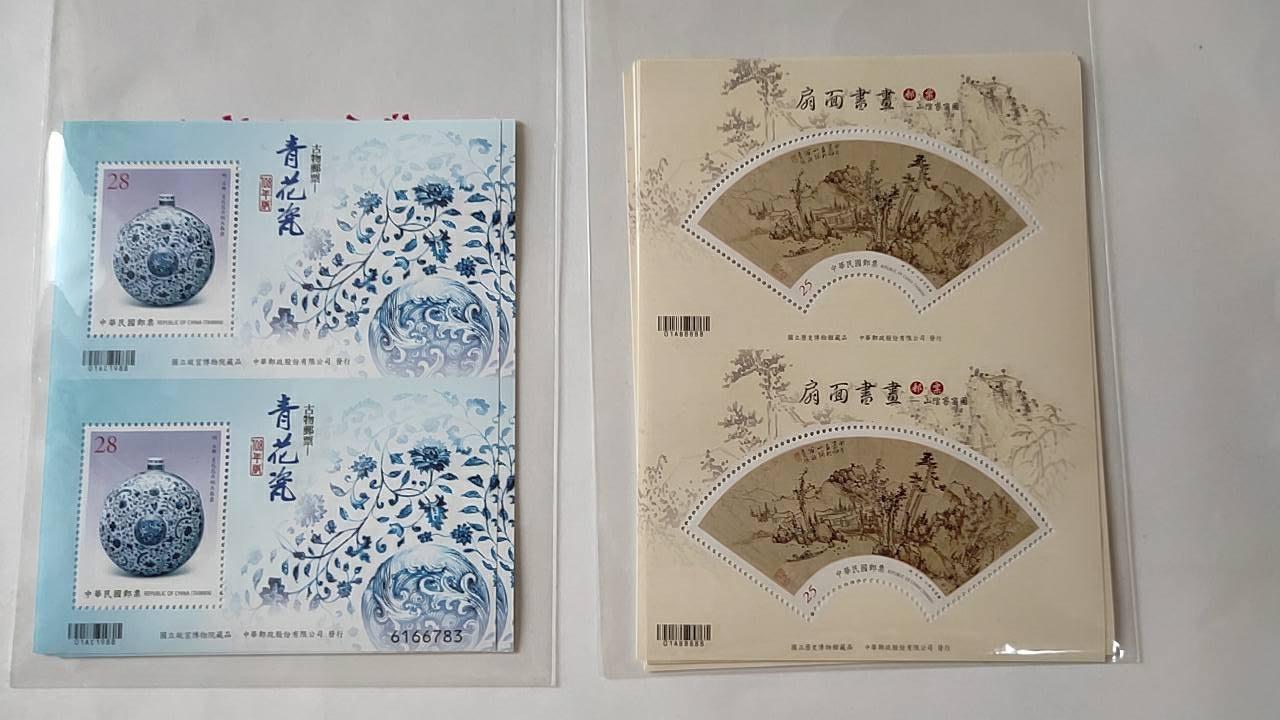 古物郵票 — 青花瓷(108年版) 小全張雙連張 20枚及扇面雙連張20枚 共40枚全品 面額2120元