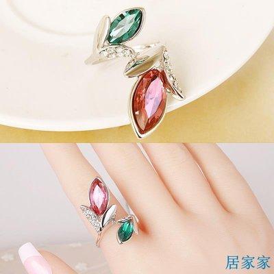 居家家 歐美時尚夸張水晶食指戒指女氣質韓國個性裝飾戒環學生戒子飾品潮