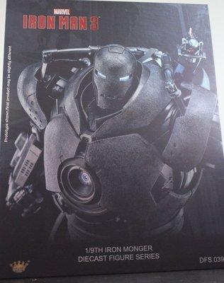 King art 1/9 合金版 iron monger