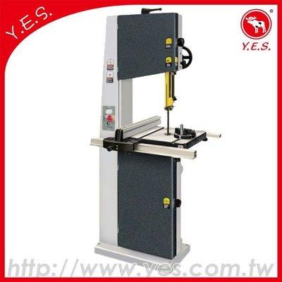 【Y.E.S.木工機】YES-14LZFB立式鋸台/立式帶鋸機/DIY木作(原廠出品,品質保證)
