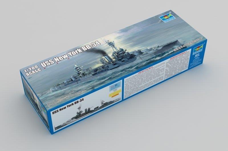 現貨 1/700 Trumpeter 美國海軍紐約號戰列艦 BB-34 06711