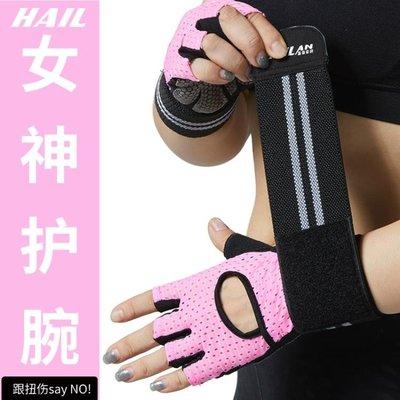 [免運]健身手套男女運動護腕器械訓練單杠鍛煉擼鐵引體向上半指防滑透氣❥『小果樹』