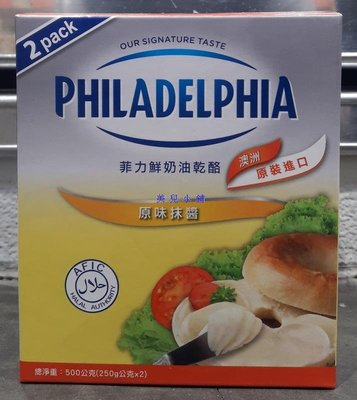 美兒小舖COSTCO好市多代購~KRAFT 卡夫 PHILADELPHIA 菲力奶油乳酪/乾酪抹醬(250gx2罐)