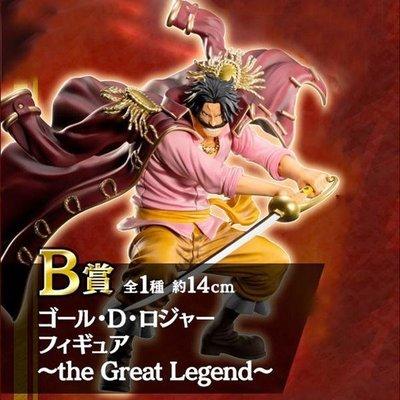 手辦達人館眼鏡廠 一番賞 海賊王 Legends Over Time B賞 哥爾 D 羅杰 景品