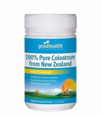 正品 紐西蘭 好健康 100% 牛初乳粉 100g Good Health  牛初乳 直航運送 優惠