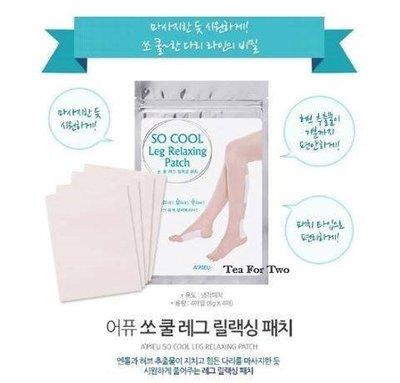 (正品) 韓國現貨款-  A'PIEU 腿部酷涼舒緩貼片