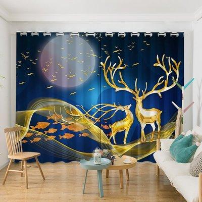 @Warm 北歐風新款新款發財鹿成品窗簾成人房臥室客廳陽臺落地窗飄窗定制遮陽簾