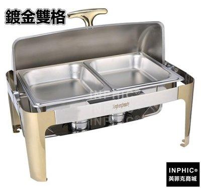 INPHIC-全翻蓋方形自助餐爐保溫餐爐 buffet外燴爐 隔水保溫鍋可配電熱飯店 自助餐具-鍍金雙格_S3237B