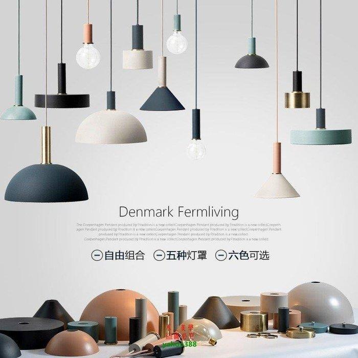 【美學】北歐床頭吊燈 丹麥簡約藝術單頭鐵藝燈具(小號)MX_1662