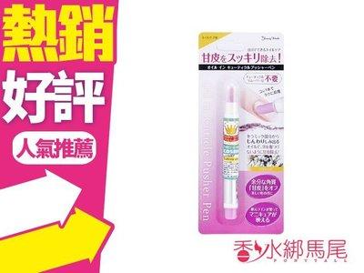 ◐香水綁馬尾◐日本Lucky 除甘皮保濕棒 (角質去除亮潔筆AOP-480) 台北市