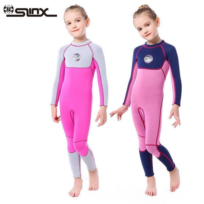 【購物百分百】新款3mm兒童潛水衣 長袖防寒保暖衣 浮潛防曬衝浪水母衣