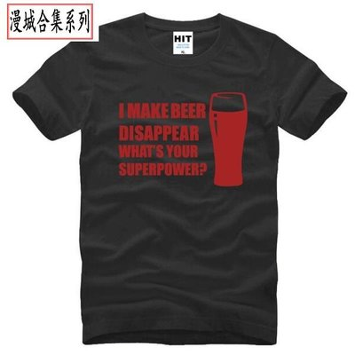 男式短袖T恤 I MAKE BEER DISAPPEAR 字母 創意 搞笑 judoo