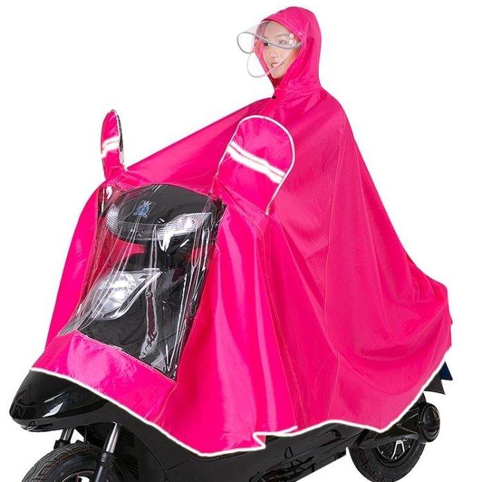 雨衣 雨衣電動車雨披電瓶車雨衣摩托自行車騎行成人單人