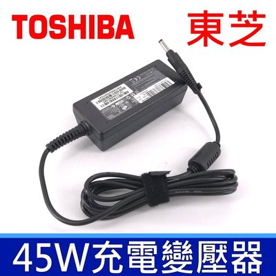 TOSHIBA 東芝 45W 原廠規格 變壓器 Thrive Google AT105 Ultrabook U920T