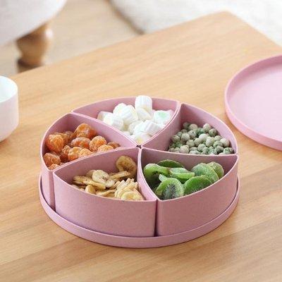 創意水果盤塑料客廳干果盒現代家用零食干果盤小麥分格帶蓋糖果盒