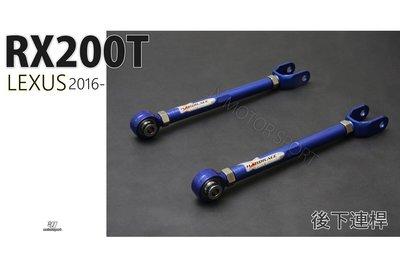 》傑暘國際車身部品《全新 HARDRACE 後下避震 連桿 LEXUS RX200T 專用 後下連桿 編號 6714