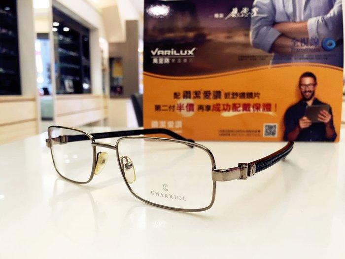 CHARRIOL 夏利豪 銀色英倫復古紳士金屬眼鏡鏡架 法國製造 7187