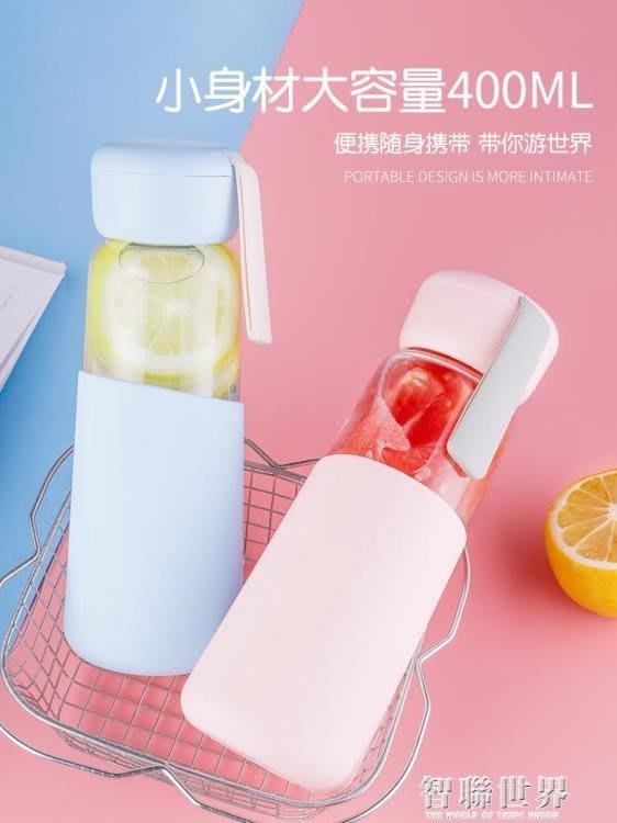 水杯 玻璃水杯子學生女簡約便攜網紅INS韓國清新可愛創意個性潮流水瓶 誘貨ZY