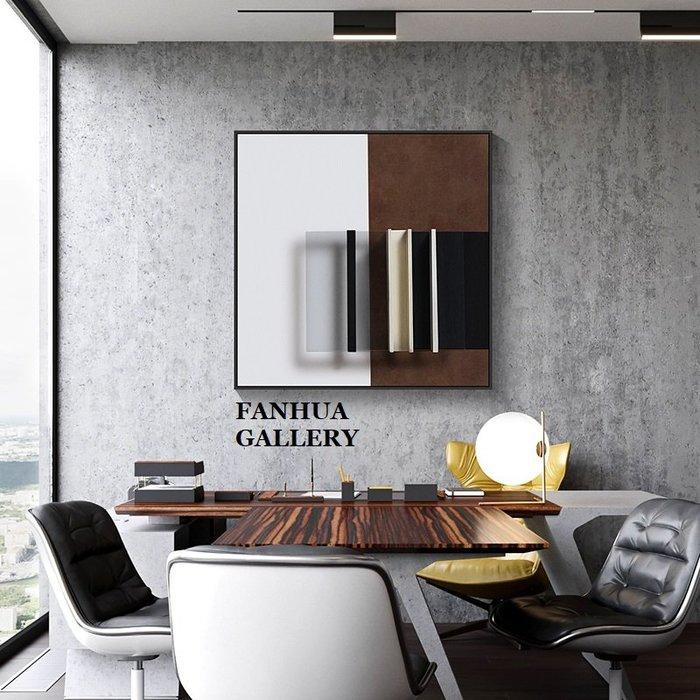 C - R - A - Z - Y - T - O - W - N 後現代結構主義抽象裝飾畫客廳咖啡廳創意個性工業風掛畫