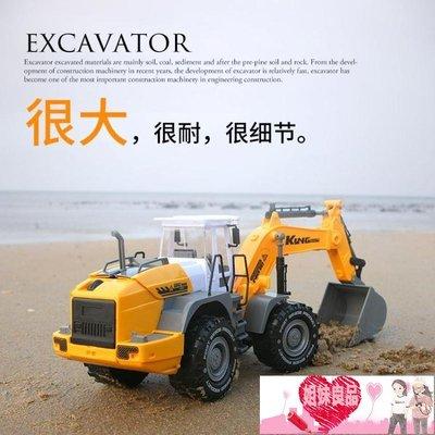 慣性工程車鏟車推土機挖土車挖掘機沙灘兒...