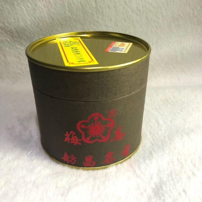 出清商品 精選名香 烏沉環香 盤香 罐裝24片 氣味清香 祈神禮佛 養生禪坐 居家靜修禮佛用品