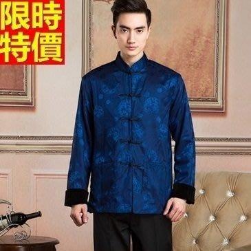 唐裝 中山裝 中式男裝(單上衣)-中國風雙面穿長袖冬款絲絨男西裝外套3色66ac27[上海進口][米蘭精品]