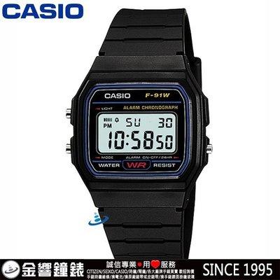 【金響鐘錶】全新CASIO F-91W-1, 公司貨, 經典電子錶, 復古風數字錶, 世界時間, 1/ 100碼錶, 鬧鈴倒數 台北市
