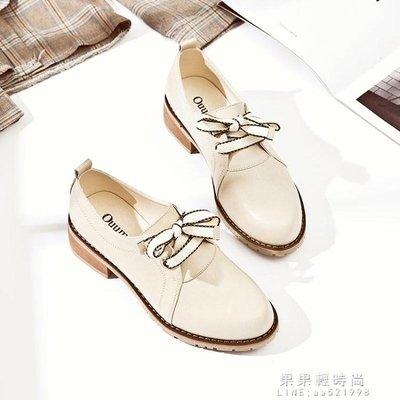 [免運]中跟單鞋新款流行女生鞋春百搭網紅女鞋子英倫粗跟小皮鞋—印象良品