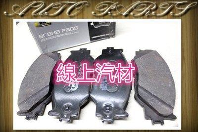 線上汽材 RH/RoadHouse 剎車來令/煞車來令/來令片/煞車皮/前 LEXUS IS250 06-/IS300