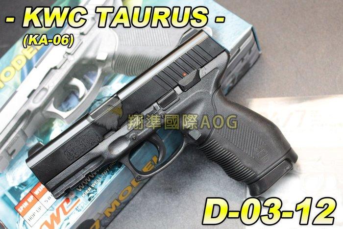 【翔準軍品AOG】KWC TAURUS 24/7 (KA-06) 金牛座 手拉空氣手槍 可滑套式 D-03-12