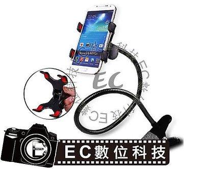 【EC數位】升級二代雙夾版全金屬製造 懶人支架 更牢固 手機夾 固定架 手機夾 手機架